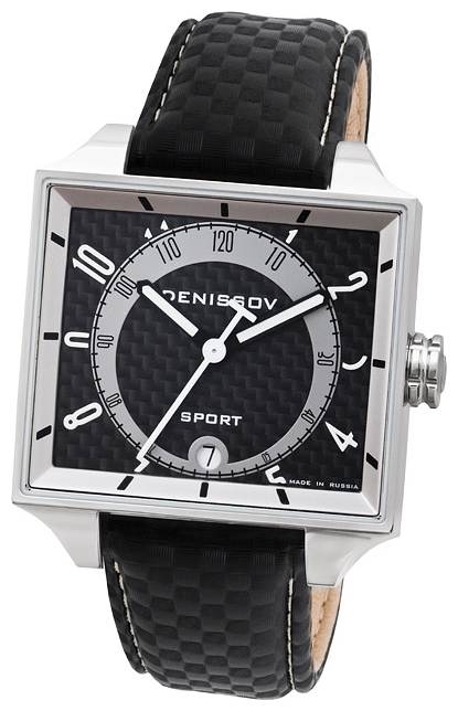 Wrist watch Denissov for Women - picture, image, photo