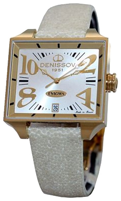 Wrist watch Denissov for unisex - picture, image, photo