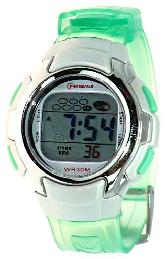 Wrist watch Mingrui for kids - picture, image, photo