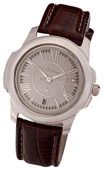 Wrist watch Platinor for Men - picture, image, photo