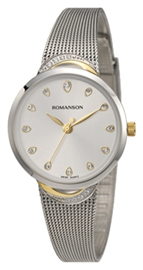 Wrist watch Romanson for Women - picture, image, photo