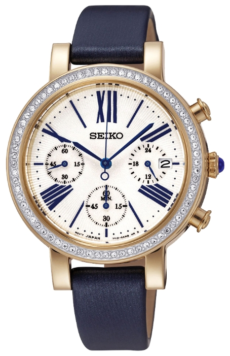 Wrist watch Seiko for Women - picture, image, photo