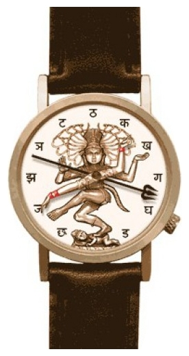 The Unemployed Philosophers Guild Shiva wrist watches for unisex - 1 image, photo, picture
