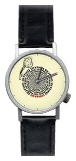 Wrist watch The Unemployed Philosophers Guild for Men - picture, image, photo