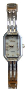 Women's wrist watch Valeri B3010LRC - 1 image, photo, picture